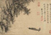 'Fisherman', Wu Zhen, ca. 1350