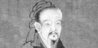 Qu Yuan, detalle de un retrato de un artista desconocido - National Palace Museum, Taipei, Taiwan