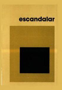 escandalar 1978 vol1 n4 ok.pdf 1 thumb | Rialta