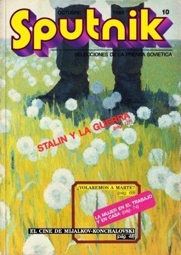 Portada Sputnik | Rialta