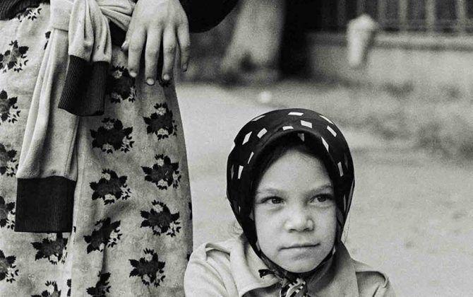 De la serie Un verano en Rumanía Damaris Betancourt 1994 | Rialta
