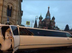 Una limosina en el centro de Moscú | Rialta