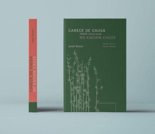 Cubierta Carece de causa / No Known Cause