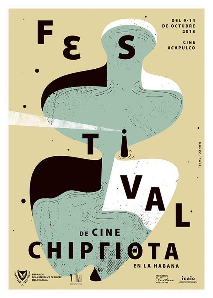 Cartel Festival de Cine Chipriota en La Habana Embajada de Chipre 1 2 | Rialta