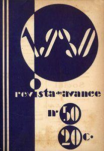RDA1930 T5N50 | Rialta