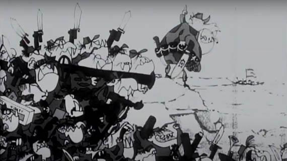 Remember Girón (animación)