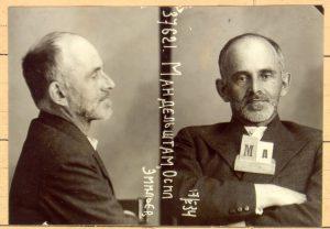 Ósip Mandelstam. Foto de la prisión de su expediente de investigación en 1934 (FOTO Archivo Central del FSB de la Federación de Rusia)