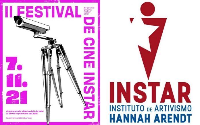 Cartel del II Festival de Cine INSTAR / Cartel de INSTAR (Facebook)