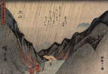 Estampa de Utagawa Hiroshige